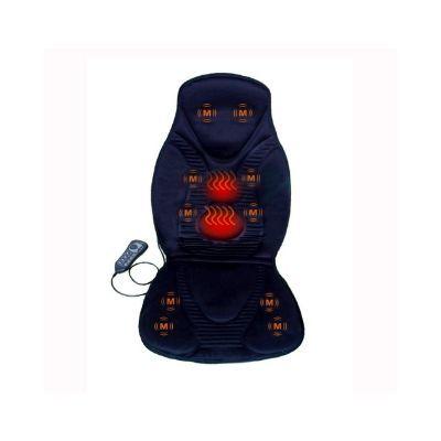 5S 10 Motor Vibrating Massage Cushion